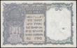 London Coins : A168 : Lot 202 : India Government 1 Rupee Pick 25a 1940 George VI issue black serial number G/90 134813 no plate lett...