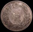 London Coins : A168 : Lot 2046 : Japan Yen Year 25 (1892) Late variety , flame overlaps third spine of dragon, KM#A25.3 JNDA 01-10a N...