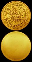 London Coins : A169 : Lot 1109 : Tunisia 20 Millim 1960 Obverse and Reverse uniface trial pair, struck in gold, design as KM#307, wei...