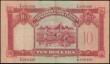 London Coins : A169 : Lot 195 : Hong Kong The Chartered Bank of India, Australia & China 10 Dollars Pick 55a (Mars Illustrated C...