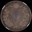 London Coins : A170 : Lot 1101 : Japan Yen Year 20 (1887) larger flan of 38.6mm diameter Y#A25.2 in an NGC holder and graded MS63, th...