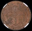 London Coins : A170 : Lot 1203 : Spain 8 Maravedis 1825 Segovia, lustrous and graded MS63 RB by NGC