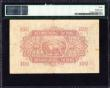 London Coins : A170 : Lot 152 : East Africa Currency Board 100 Shillings = 5 Pounds Pick 31b dated Nairobi 1st October 1949 serial n...