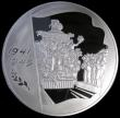 London Coins : A170 : Lot 851 : Russia 100 Roubles 2005 60th Anniversary of the Victory over Germany Y#895 1 Kilo of .925 silver, 10...