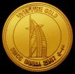 London Coins : A170 : Lot 982 : Dubai Medallic issue, Gold Half Ounce 2007 'Visions on Dubai' series, Obverse: H.H Sheikh ...