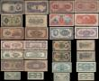 London Coins : A171 : Lot 112 : Far East mostly China including some Japan and Korea  early issues (27) all in various grades VG to ...