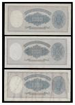 "London Coins : A171 : Lot 158 : Italy (3) a trio of the 1000 Lire ""Ornata di Perle"" (Decorated with pearls), as known amon..."