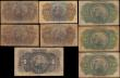 London Coins : A171 : Lot 197 : Mozambique early pre 1950's issues (8) mostly in the mid grade VF including VG-Fine and rarely ...