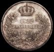 London Coins : A171 : Lot 600 : German States - Saxony-Albertine 2 Thaler 1872B 50th Anniversary of King Johann and Queen Amalie KM#...