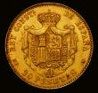 London Coins : A171 : Lot 718 : Spain 20 Pesetas 1890 (Year 90) MP-M Gold KM#693 EF with  some very small rim nicks