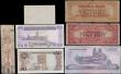 London Coins : A171 : Lot 79 : Asia (6) a very diverse and desirable group in mixed grades Japan - Hansatsu Banknote Of The Tokugaw...