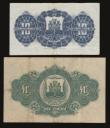 London Coins : A172 : Lot 105 : Gibraltar One Pound 1.6.1938 Fine or better Pick 15a and Ten Shillings 1.5.1965 VF Pick 17 with two ...