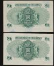 London Coins : A172 : Lot 112 : Hong Kong 1 Dollar (3) dated 1st January 1952, a consecutively numbered run series A/5 350281 - A/5 ...