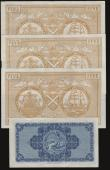 London Coins : A172 : Lot 154 : Scotland (4) Bank of Scotland Five Pounds (3) 13.6.1958 VF or better, 5.10.1959 GVF-EF,  16.5.1960 E...