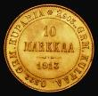 London Coins : A172 : Lot 563 : Finland 10 Markka Gold 1913S KM#8.2 A/UNC and lustrous, a most pleasing example of this short series