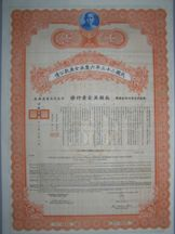 London Coins : A124 : Lot 36 : China, Chinese Government Treasury Notes, dated 1919, (Vickers Loan), 10 x bonds for...