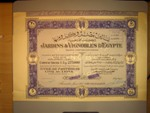 London Coins : A125 : Lot 51 : Egypt, Jardins & Vignobles d?Egypt, bearer certificate for five shares, 1947, ve...