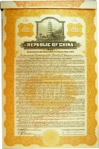 London Coins : A126 : Lot 26 : China, Republic of China Two Year 1919 Gold Loan Treasury Notes, bond No.1756 for $1,...