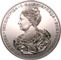 London Coins : A128 : Lot 2151 : Russia INA Retro Patterns Catherine I (1725-1727)  1725 - dated Medal or Accession Rouble. Lot compr...