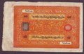 London Coins : A130 : Lot 435 : Tibet 100 srang issued 1942-59, Pick11b, pinholes, GEF-aUNC