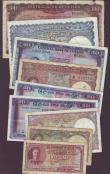London Coins : A144 : Lot 234 : Ceylon (9) includes KGVI 50 cents 1942, 1 rupee 1949, 2 rupees 1949, 5 rupees 1945 and 10 rupees 194...