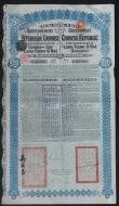 London Coins : A150 : Lot 69 : China, Lung Tsing U Hai Railway £20 bond 1913, with coupons, folds otherwise VF.
