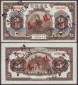 London Coins : A151 : Lot 244 : China, Bank of Communications (2) obverse & reverse Specimen proofs, 5 yuan dated 1914, perforat...