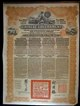 London Coins : A151 : Lot 33 : China, Chinese Government 1913 Reorganisation Gold Loan, 25 x bonds for £20 Banque De L'I...