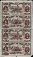London Coins : A151 : Lot 581 : USA Citizens Bank of Louisiana 5 Dollars an uncut sheet of 4 notes, Maidens head left and Governors ...
