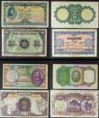 London Coins : A157 : Lot 250 : Short snorter banknotes WW2 (4) Ireland Currency Commission £1 dated 6-8-41 warcode B Pick2c, ...