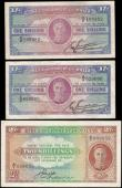 London Coins : A159 : Lot 1796 : Malta (3), 2 Shillings issued 1942 first series A/1 958055, portrait King George VI at right, signed...