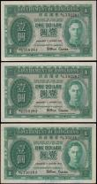 London Coins : A160 : Lot 378 : Hong Kong 1 Dollar (3) dated 1st January 1952, a consecutively numbered run series A/5 350281 - A/5 ...