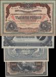 London Coins : A161 : Lot 414 : Russia (4), 25 Rubles issued 1918, North Russia Government Bank, Red Regime, Archangel, (PickS104), ...