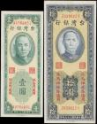 London Coins : A165 : Lot 1194 : China Bank of Taiwan Off Shore Island Currency (2) comprising 1 Yuan Green Pick R102 1949 series A07...