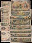 London Coins : A165 : Lot 956 : Japan (45) a small group in mixed circulated grades from 1938 - 1946 includes China occupation curre...