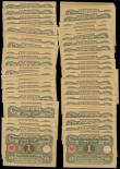 London Coins : A166 : Lot 226 : Germany Darlehenskassenscheine (100) a bundle in original Berlin bank wrapper  comprising 1 Mark Pic...