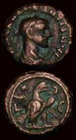 London Coins : A171 : Lot 1194 : Ae As. Vespasian , Lyons Mint (77-78AD) Obv: Bust right laureate, globe at point of bust, Reverse S-...