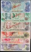 London Coins : A171 : Lot 203 : Philippines Bangkok Central Franklin Mint Collectors Set Pick CS1 of 6 notes - 2, 5, 10, 20, 50 and ...