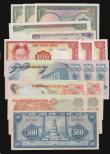 London Coins : A172 : Lot 175 : Vietnam 20 Dong 1985 Pick 94 and 100 Dong 1985 Pick 98 both Unc, South Vietnam 1 Dong 1956 Pick 1 (3...