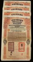 London Coins : A172 : Lot 7 : China, Chinese Imperial Railway, Canton-Kowloon Railway, bond for £100 (4) London 1907, ornate...